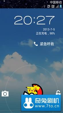 华为 T8830 (G309T) 全局墨染 官方稳定 美观流畅 华丽省电