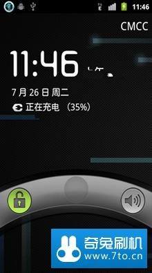 [CM官方] 华为 U8220 CM7.1官方ROM震撼发布!!