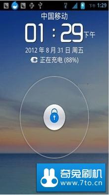 华为 Sonic U8650 U8660 基于官方 稳定 优化 高仿4.0