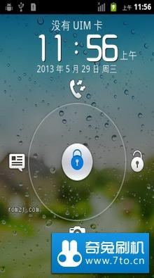 华为 Y210 刷机包 官方精简稳定版