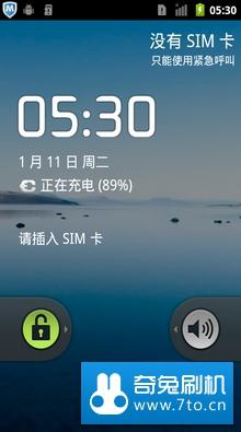 康佳V926 android 2.3.5 极速流畅省电版