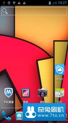 康佳e900 android4.03 极速流畅省电版
