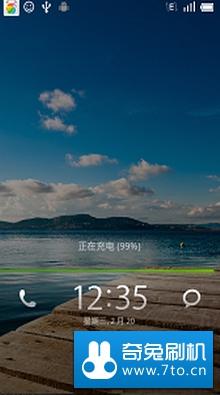 天语 W800 (阿里云2)MIUI 基于2.3.7 AOSP BY mkey-NJU和你好吗