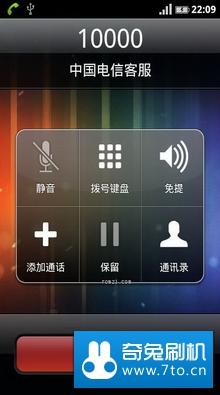 天语 W806 (大黄蜂) 刷机包 JOYOS,安卓中的iphone降临W806!