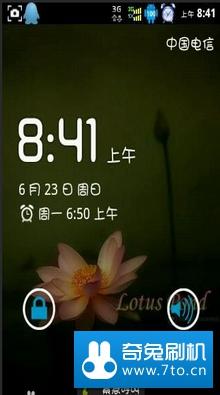 联想 A560e _liuzeqi93_beta130622 卡刷包