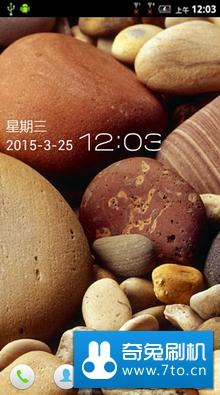 联想 A780 (乐Phone A780) 刷机包 2.3.5周年纪念版