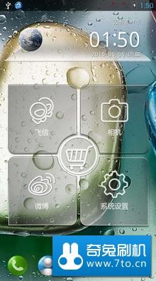 联想 S720 刷机包 联想 S720精简优化版 纯净流畅更省电
