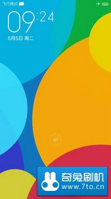 联想 S720 刷机包 精简美化、晶莹剔透音质、剔除冗余、ROOT权限、color6风格