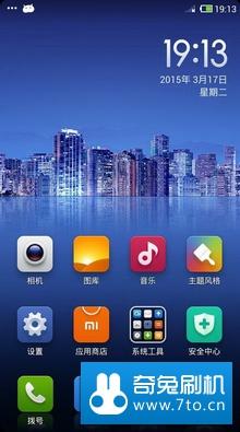 联想 S720i 刷机包 MIUI V5系统 极致流畅 安卓4.2.2 稳定版