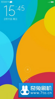 联想 S890 刷机包 全局精简美化 ROOT权限  剔除冗余 pretty color6风格