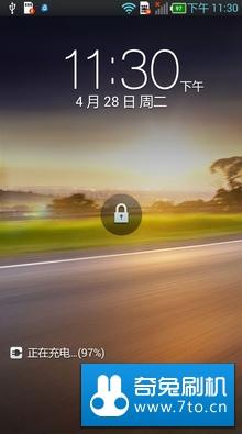 LG LU6200 刷机包 4.0.4官方167ROM精简优化流畅省电终结版可长期使用无BUG