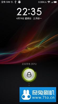 LG LU6200 刷机包 MIUI v4 小米刷机包 4.0.4ROM精简优化使用