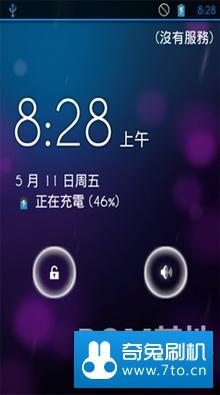 LG Optimus One移植OxygenV3_精简lala定制版