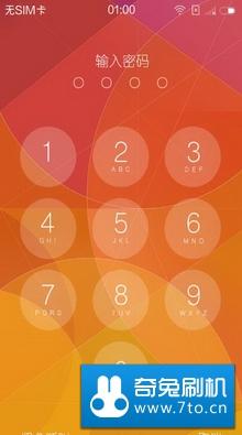 LG P970 刷机包 rom 精简优化 超流畅 精仿v6体验版 加入v6特效 华丽高端