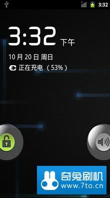 绿化纯净 LG P999 刷机包 CM团队定制CM7.2 2.3.7纯净版刷机包