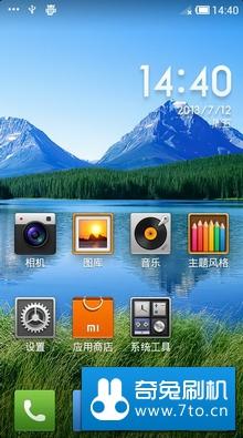 LG P999(Optimus G2x) MIUI 2.3.7移植 修复BUG 基于2.5.13