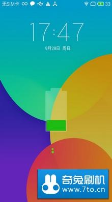 魅族 MX2固件 Flyme4 [4.2.8.1A] 最新体验版 (各版本通刷)