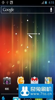 OPPO R807 首个android 4.0 ICS 体验版 卡刷包