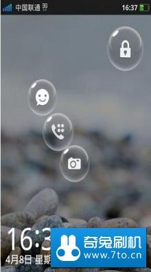OPPO R807 首个非官方全谷歌应用定制rom 卡刷版