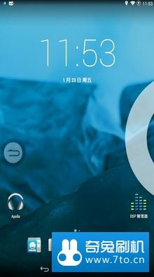 Google Nexus 7 (Wi-Fi版) 刷机包 CM11 4.4 ROM 精简优化稳定流畅 可长期使用