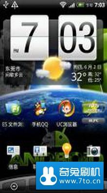 HTC Nexus one_2.2 ROM