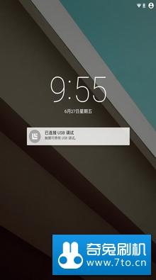 Google Nexus 7 WIFI版 刷机包 MK44.3 精简 顺爽 稳定 省电 不发热...
