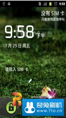HTC Nexus one_2.3.5ROM