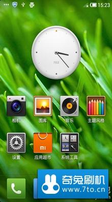 [Google Nexus 7] MIUI 第127周