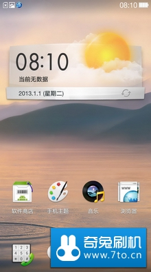 海信 T980刷机ROM 移植 Color OS 1.0完美版