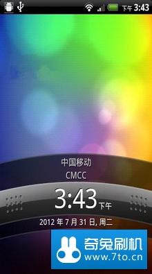 HTC Aria (G9) 刷机包 信号优化 极致省电 稳定流畅版
