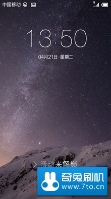 HTC DesireHD (G10) 刷机包 精仿IOS8 华丽流畅 稳定省电 显秒