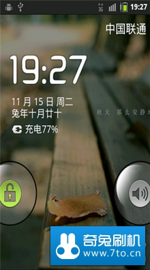 HTC Dream (G1)完美移植整合COS-DS LIGUX