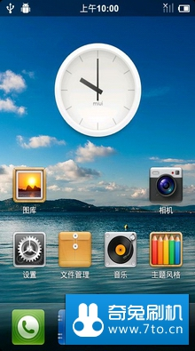 绿化纯净 HTC G3 刷机包 移植 MIUI 2.3.7 终结版 刷机包