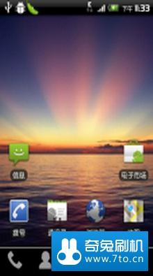 HTC Hero CF ROM 全面汉化、重新美化、来点归属