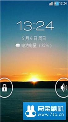 HTC G3 ROM-极度精简 全透明美化 稳定流畅