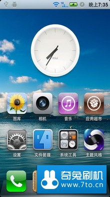 HTC S710d(电信G11) 刷机包 Incredible 2刷机包 MIUI2.37_IOS风格优化版