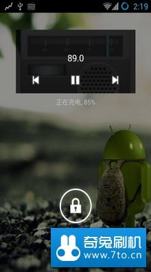 HTC S710d(电信G11) 刷机包 4.2.2_CM10.1_M3 运营商归属地 FM收音机 本地化制作 稳定流畅