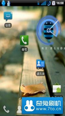 HTC Magic_2.3.5 卡梅隆 第二版 ROM
