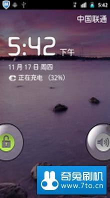 HTC Legend G6 基于CM7.1深度优化ROM