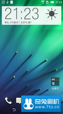 HTC One E8(M8St 移动版) 刷机包 最新官方稳定省电卡刷包
