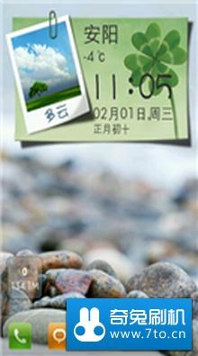 HTC Magic(G2)刷机包 完美演绎2.3.7