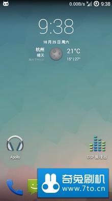 HTC G19 Raider 4G 刷机包 CM11 V6.5 Android L主题 归属和T9 稳定省电