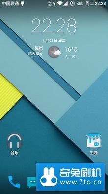 HTC ONE S S4 刷机包 Temasek 安卓5.1 V10.2 归属地和T9 本地增强 通话录音等