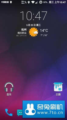 HTC ONE S S4 刷机包 Remix5.0.2 V5.3.9 归属地和T9 本地增强版 通话录音 多功能等