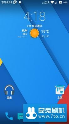 HTC ONE S S4 刷机包 CrDroid 安卓5.0.2 Beta5.0 归属地和T9 实用稳定 通话录音等