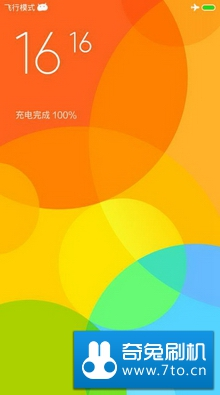 HTC Rezound(G30) 刷机包 全局优化 ROOT权限 MIUIV6风格 稳定省电