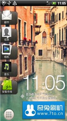 HTC G20 精简版ROM-原版HTC风格 修复WIFI