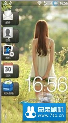 HTC G20 ROM-官方原版风格 精简程序 状态栏透明化