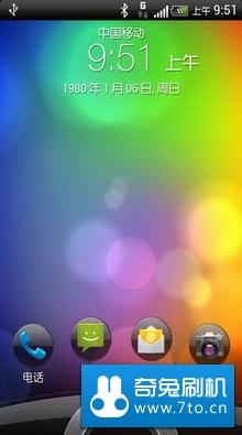 HTC Sensation XL(G21)刷机包 基于官方4.0.3提取制作 纯净版