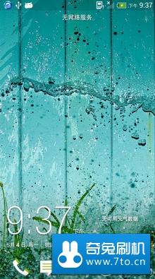 HTC One X G23 Sense6风格 精简 功能完整 稳定 ios触控 省电版